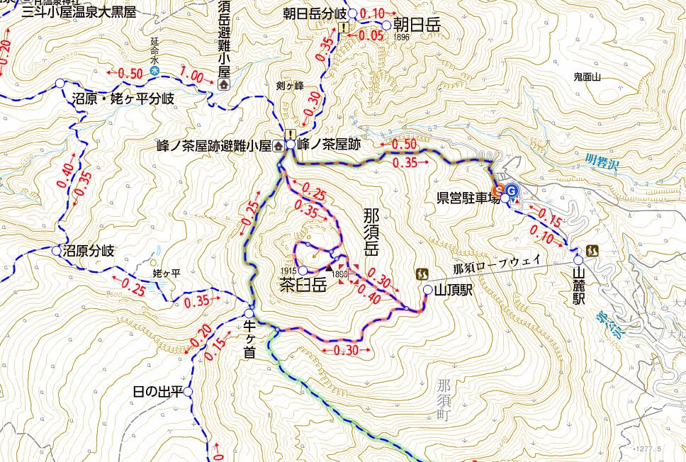 茶臼岳登山コース