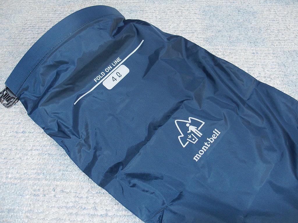犬連れ登山やトレッキングに必需品の防水ゴミ袋<モンベルO.D.ガベッジバッグ4L>1