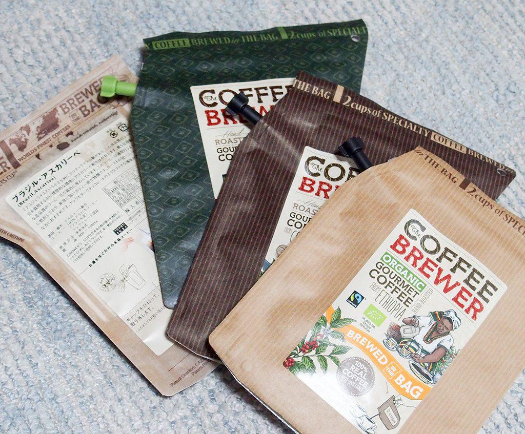 登山、トレッキングでお湯を注ぐだけでコーヒーが簡単にできる「GROWER'S CUP」(グロワーズカップ)