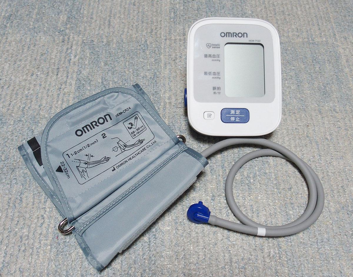 血圧計はどこで計るモデルがいいのか<おじいちゃん、おばあちゃんへのプレゼント>