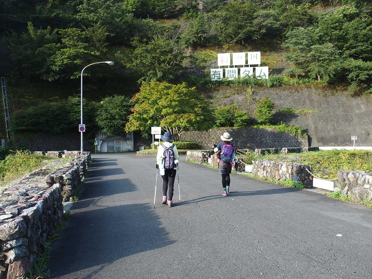 棒ノ折山(棒ノ嶺)へ犬連れマイカー登山<さわらびの湯~棒ノ折山~さわらびの湯>10