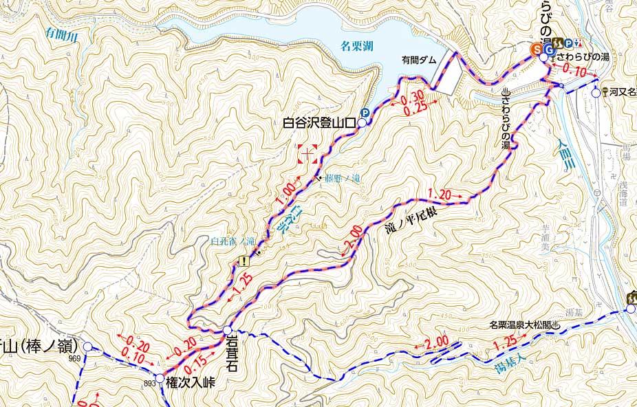 棒ノ折山(棒ノ嶺)へ犬連れマイカー登山<さわらびの湯~棒ノ折山~さわらびの湯>MAP