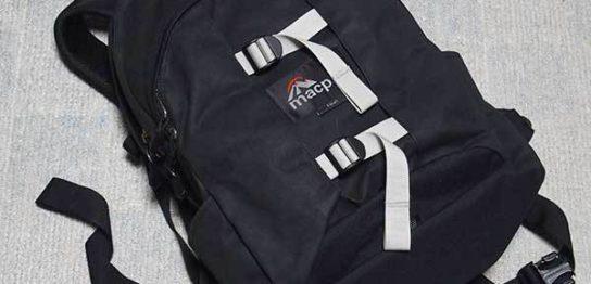 ゆっくりトレッキング・軽登山に似合うリュック<Macpac(マックパック)の「Kauri」>2