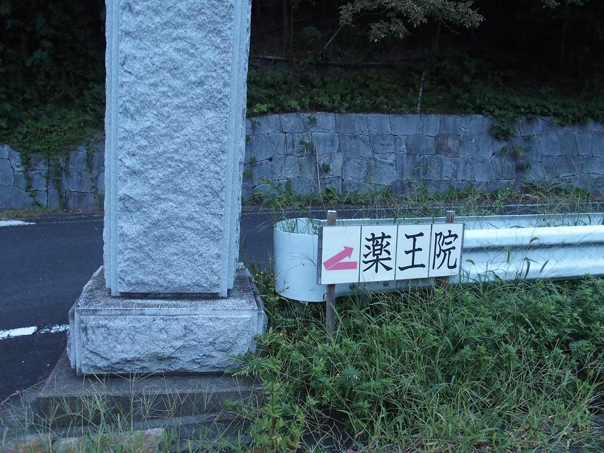 筑波山<薬王院コース>3