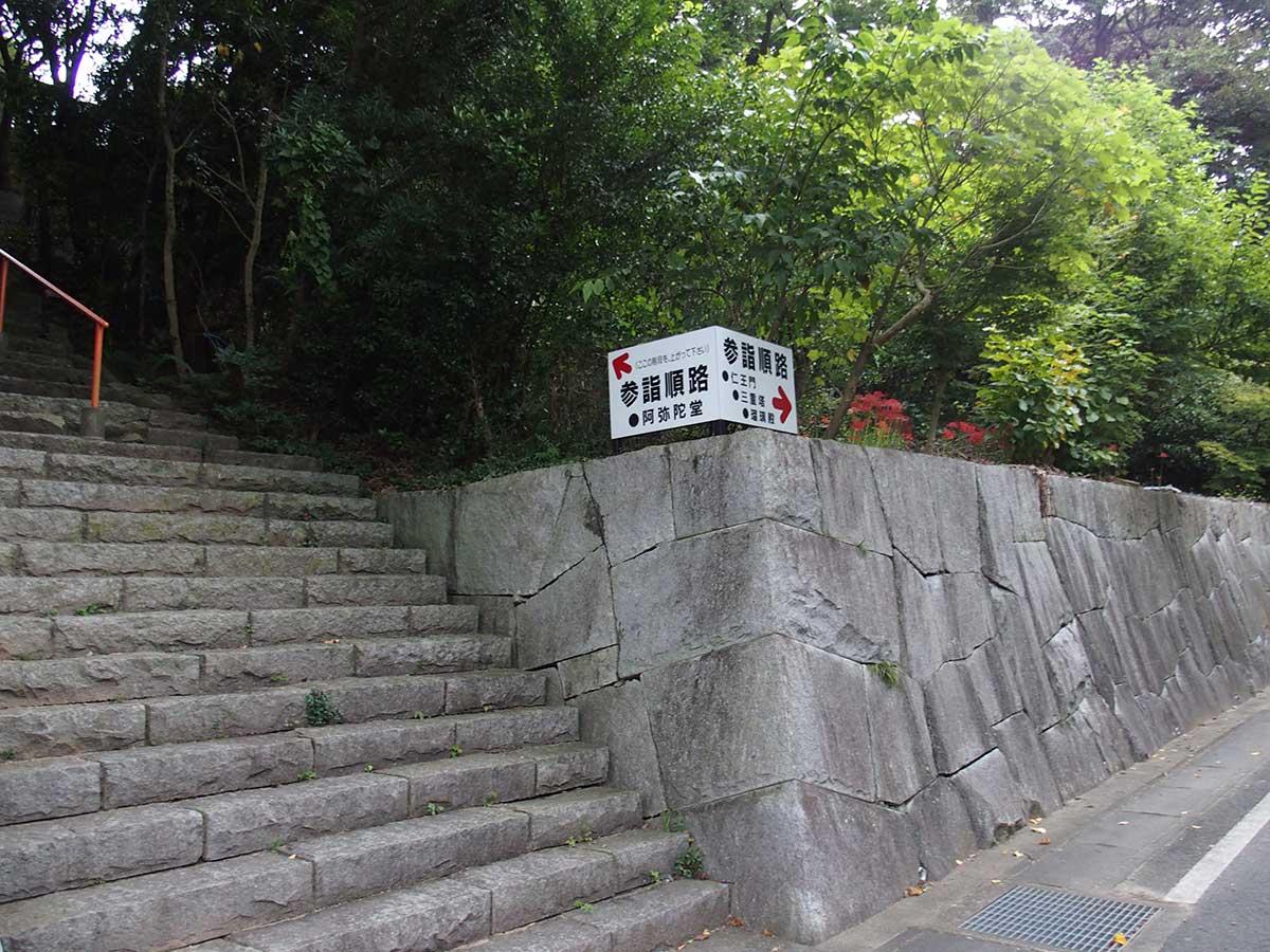 筑波山<薬王院コース>9