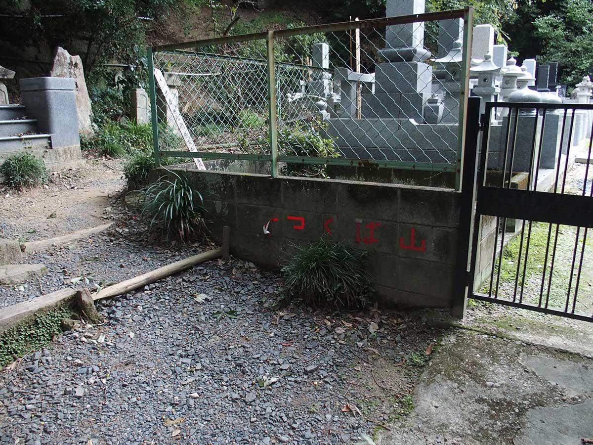 筑波山<薬王院コース>15