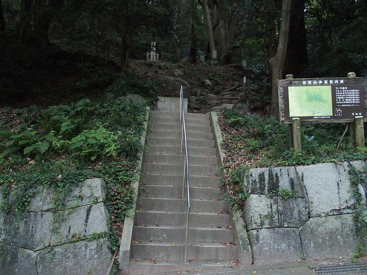 筑波山<薬王院コース>17