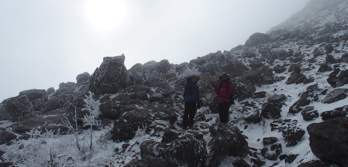 雪と風、紅葉登山をなめてました<11月はじめの那須岳>4