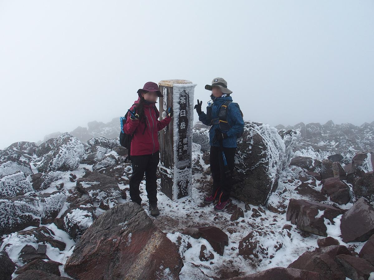 雪と風、紅葉登山をなめてました<11月はじめの那須岳>7