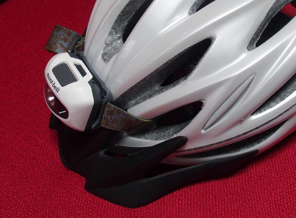 自転車用ヘルメットに登山用ヘッドランプを付ける2
