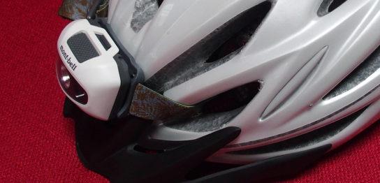 時点や用ヘルメットに登山用ヘッドランプ2