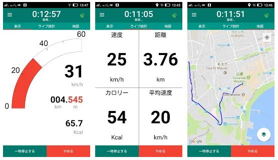 ランニング・マラソンのペースを時速にすると何キロ?<時速→ペース換算早見表>