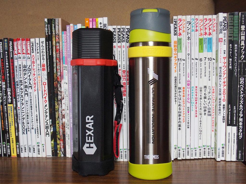 シンプルな「山専ボトル」とギア感が半端ない「HEXAR(ヘキサー) ステンレスボトル」2