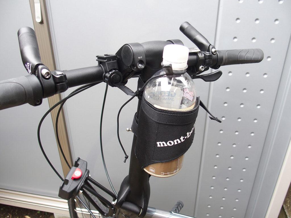 折り畳み自転車におススメのボトルホルダー<ダホン(DAHON)、ターン(Tern)>2